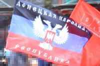 Die Flagge der Volksrepublik Donezk (Ostukraine).